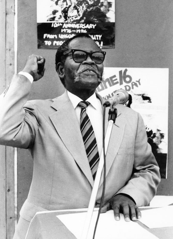 Oliver Tambo. ANC Archives University of Fort Hare